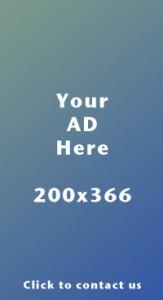 Banner ad placeholder